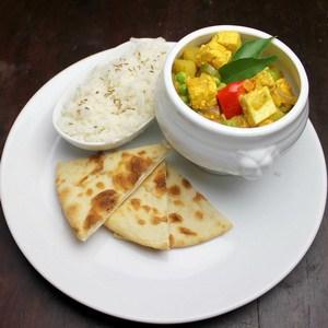 Indian Aloo Matar Recipe
