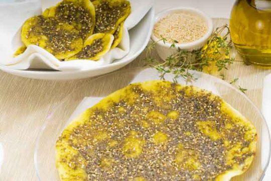 Thyme Manakish Recipe