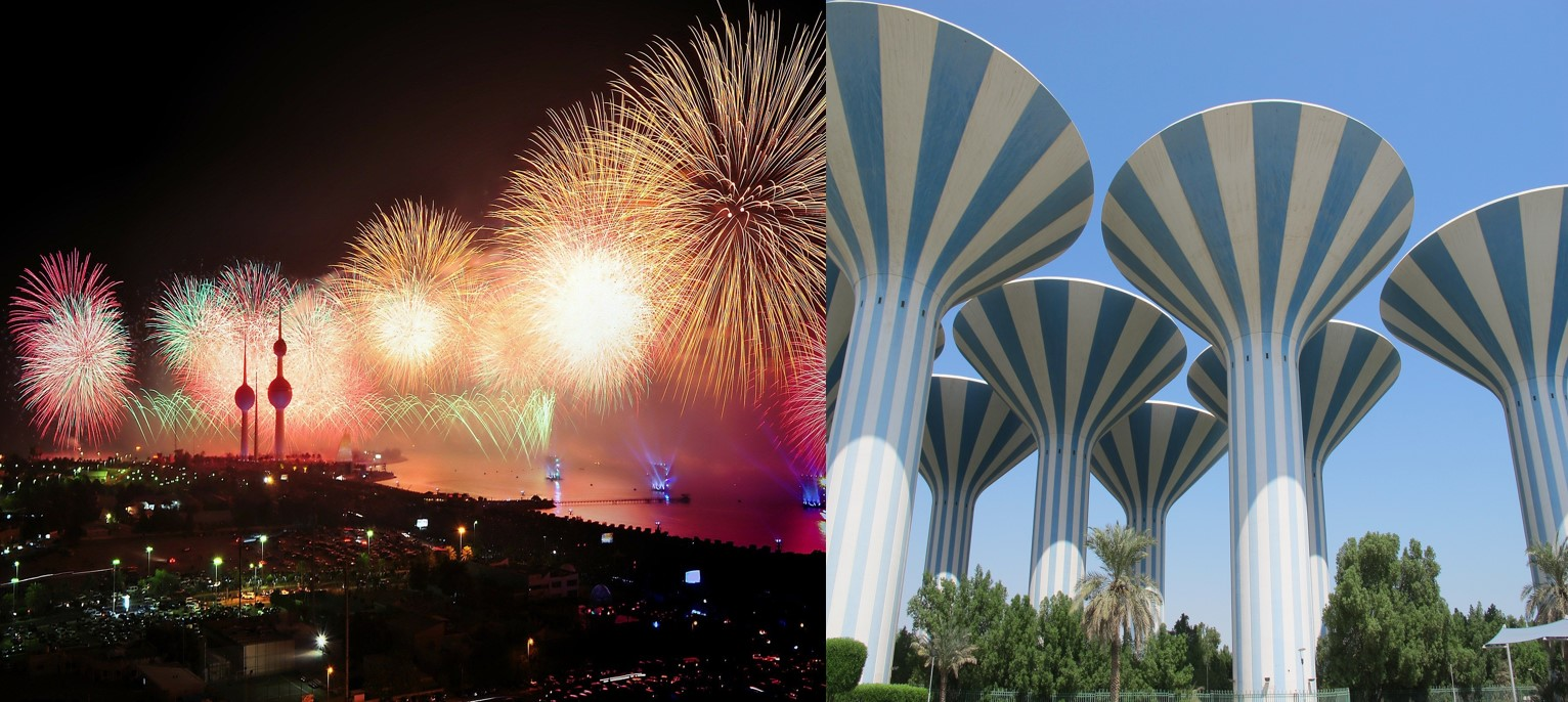 Top 21 Sights in Kuwait City